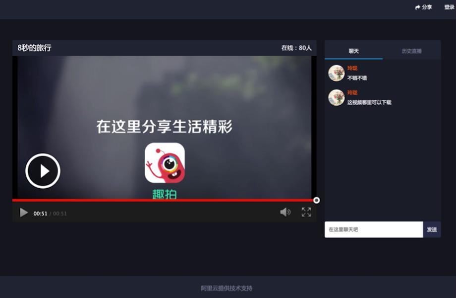 1 Live Webplayer